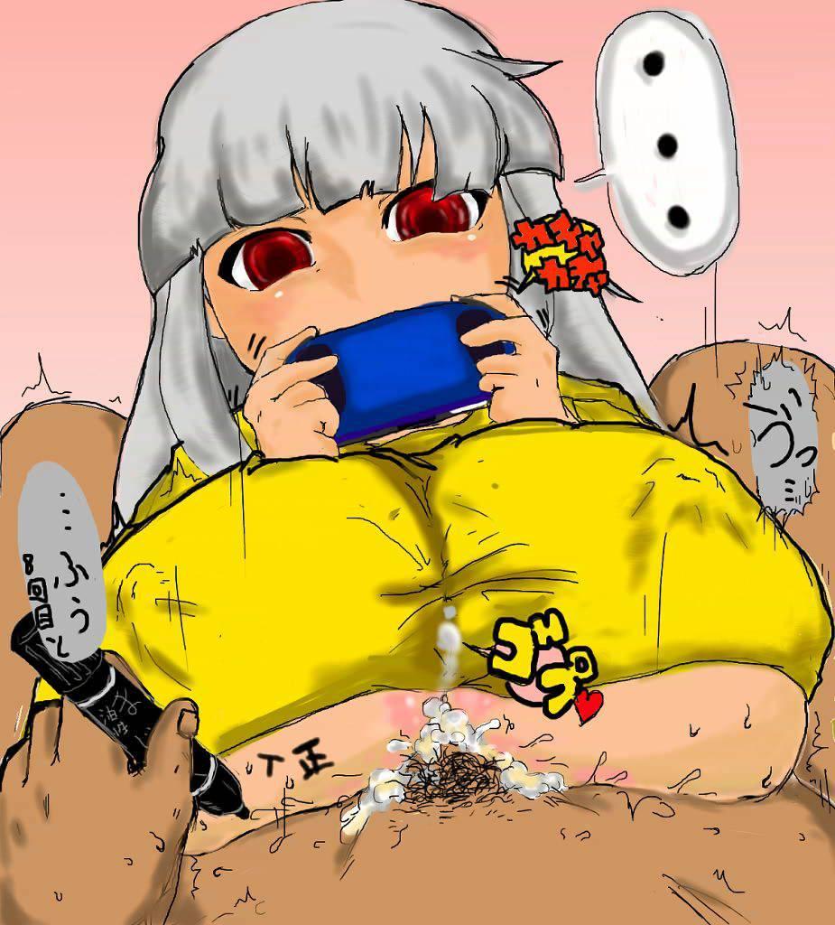 【ドラクエ11かな?】ゲームしながらセックスしてる二次エロ画像【13】