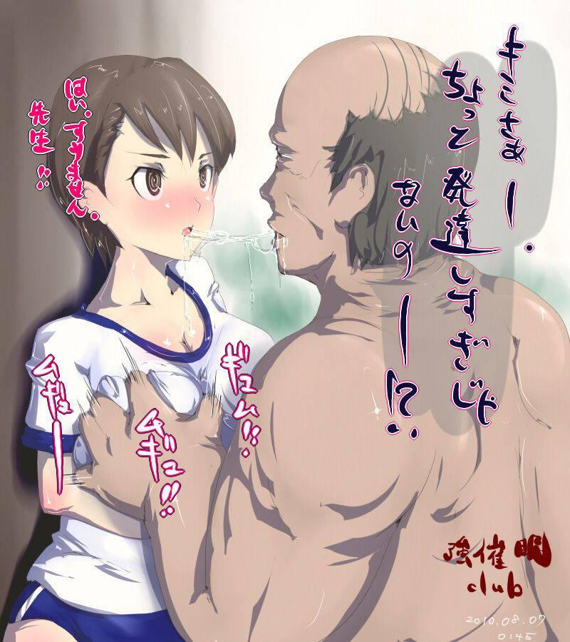 【金の匂いがしますね】オッサンと少女な二次エロ画像【30】