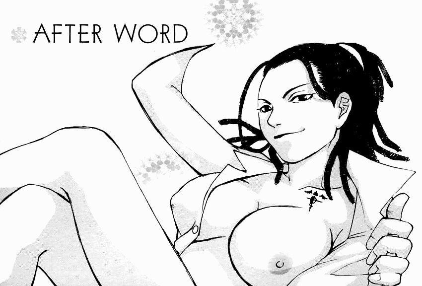 【鋼の錬金術師】イズミ・カーティスのエロ画像【19】