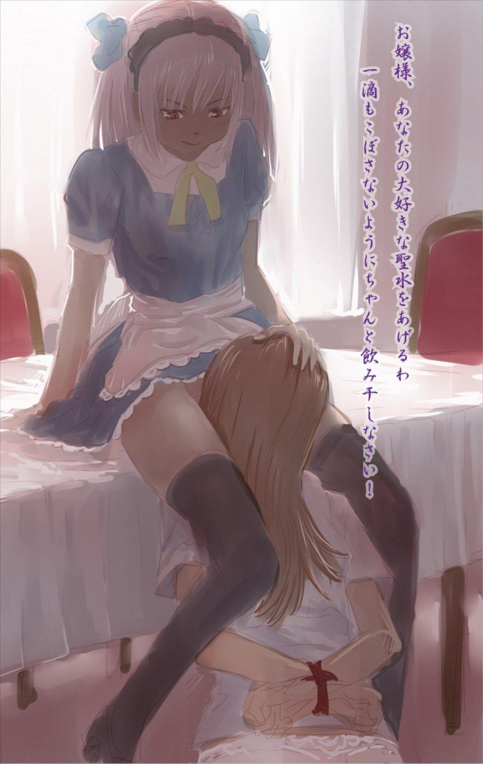 【アホな放尿犯】女の子のオシッコを直飲みしてる二次エロ画像【26】