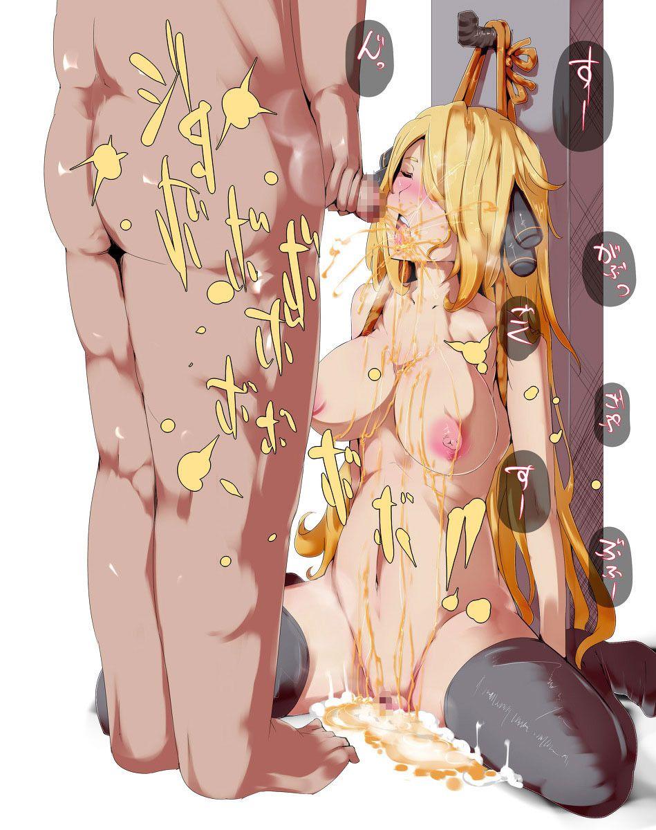 【楽しそう】女の子にションベン飲ませてるドS男の飲尿二次エロ画像【11】