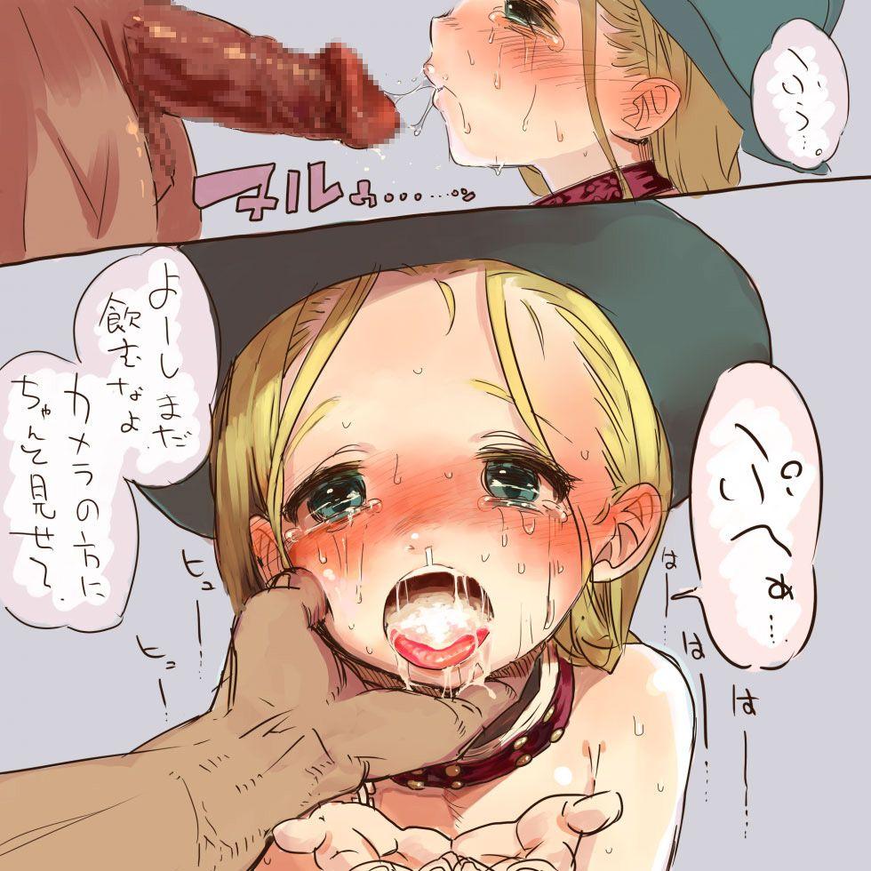 【飲む?】口を開けて口内射精されたザーメン見せてる二次エロ画像【吐き出す?】【25】