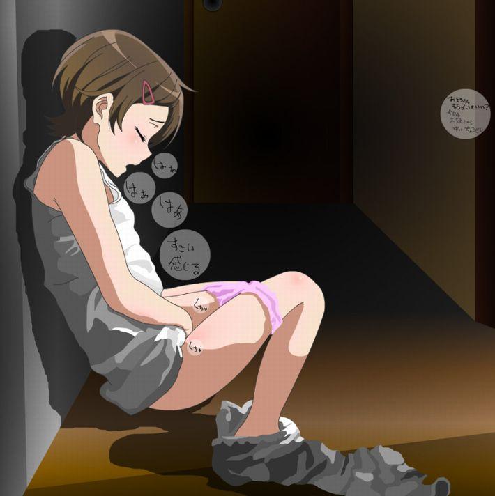 【響け!ユーフォニアム】加藤葉月(かとうはづき)のエロ画像【14】