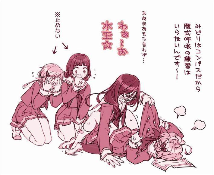 【響け!ユーフォニアム】川島緑輝(かわしまさふぁいあ)のエロ画像【18】