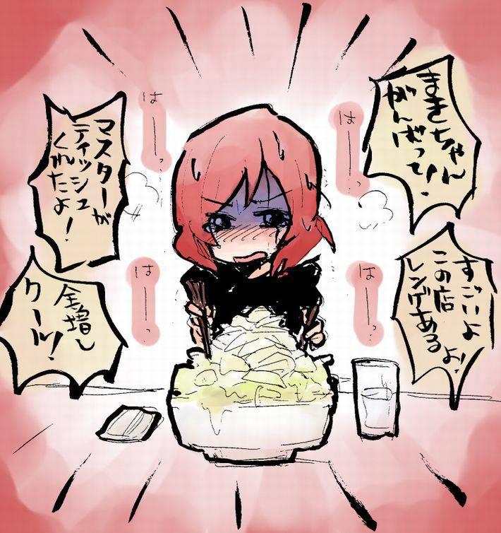 【MAX優勝おめでとう】大食いしてる女の子達の二次画像【12】