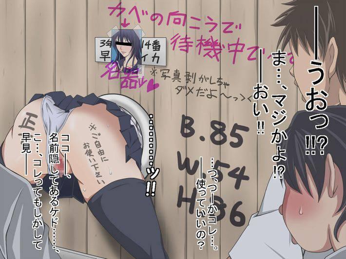 【壁尻】誰でも犯し放題・・・壁からお尻だけ出してる二次エロ画像【21】