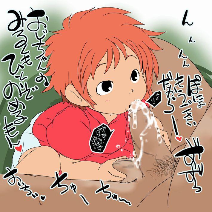 【パパの味】哺乳瓶のミルクを飲むように亀頭をチューチュー吸って精液飲んでる二次フェラチオ画像【40】