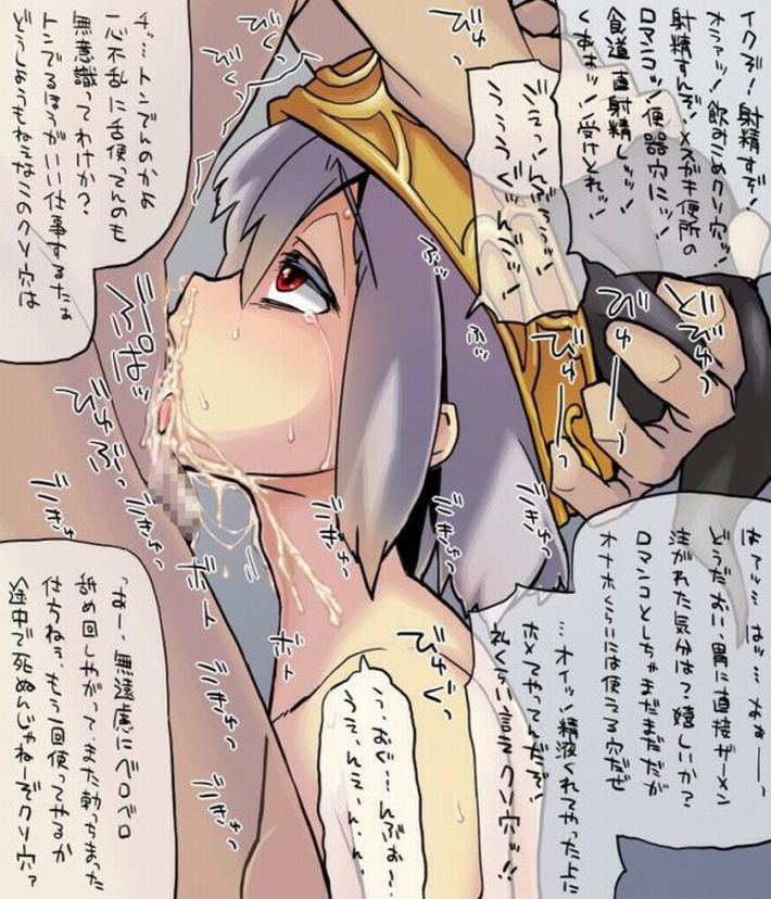 【耳に精子がかかる】口内射精された状態で喋ってる二次エロ画像【2】