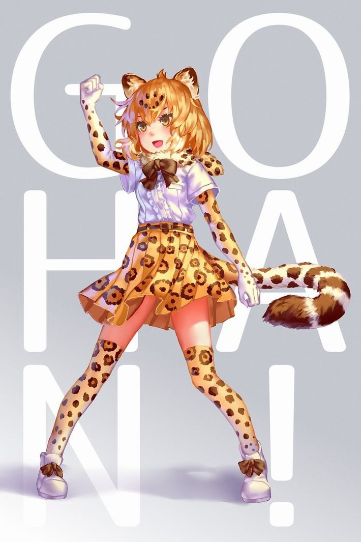 【けものフレンズ】ジャガー(Jaguar)のエロ画像【けもフレ】【35】