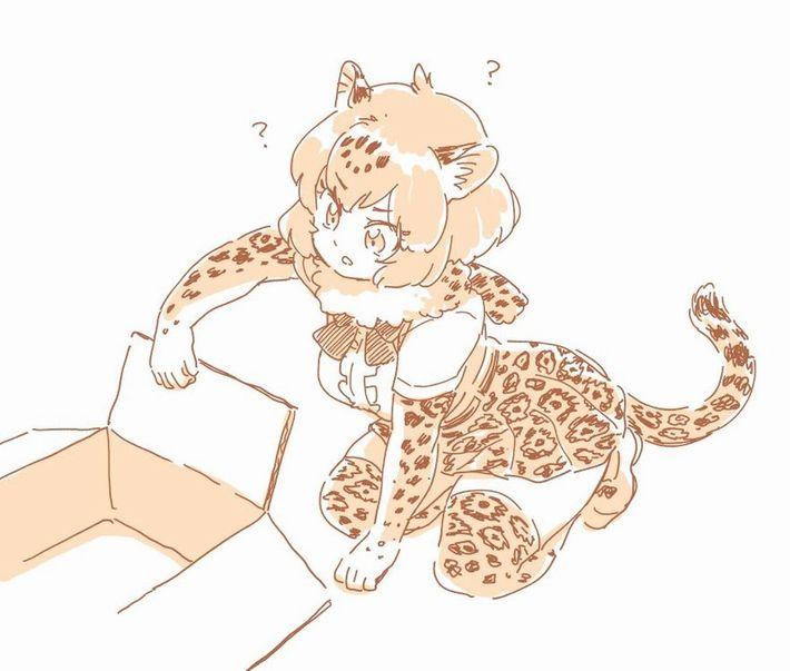 【けものフレンズ】ジャガー(Jaguar)のエロ画像【けもフレ】【41】