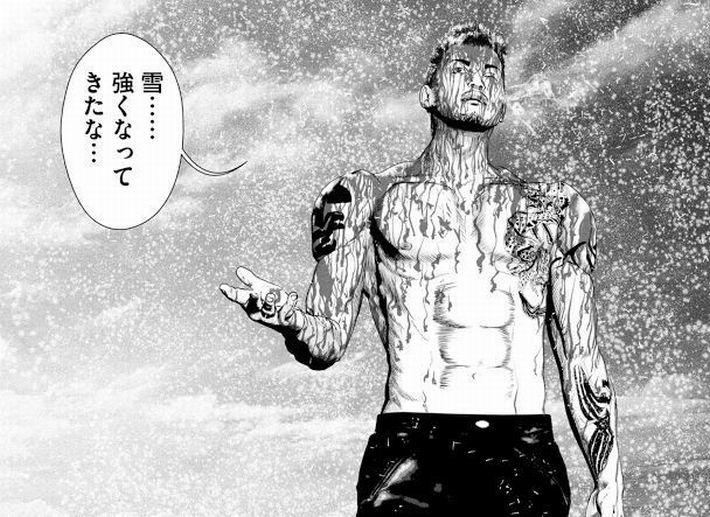 【けものフレンズ】タイリクオオカミ(Graywolf)のエロ画像【けもフレ】【51】