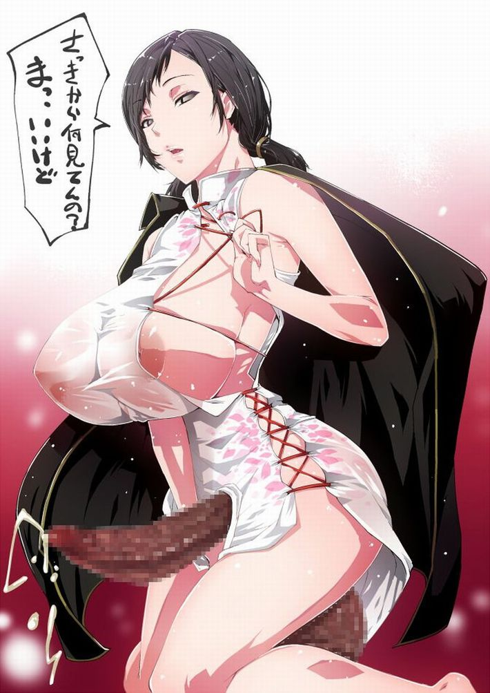 【メスイキ】チンポからザーメン大量にぶっぱなしてるふたなり娘の二次エロ画像【13】