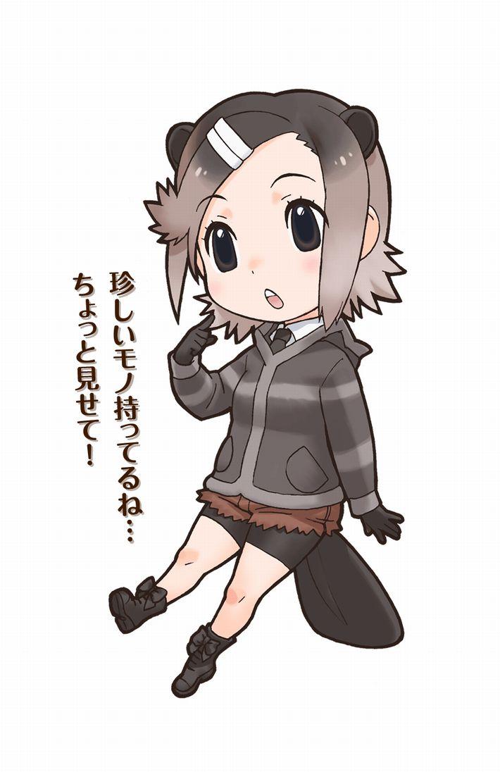 【けものフレンズ】アメリカビーバー(american beaver)のエロ画像【けもフレ】【29】