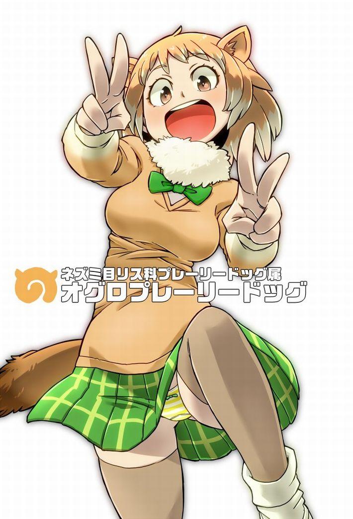 【けものフレンズ】オグロプレーリードッグ(black-tailed prairie dog)のエロ画像【けもフレ】【4】