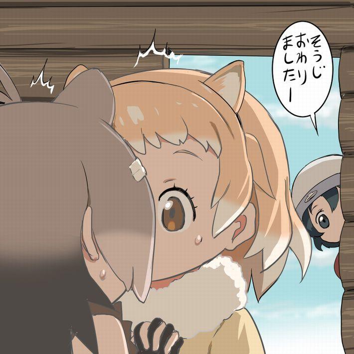【けものフレンズ】オグロプレーリードッグ(black-tailed prairie dog)のエロ画像【けもフレ】【12】