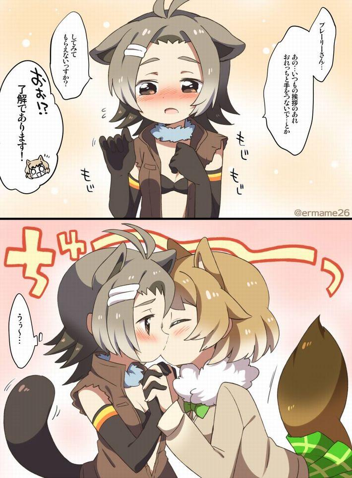 【けものフレンズ】オグロプレーリードッグ(black-tailed prairie dog)のエロ画像【けもフレ】【16】
