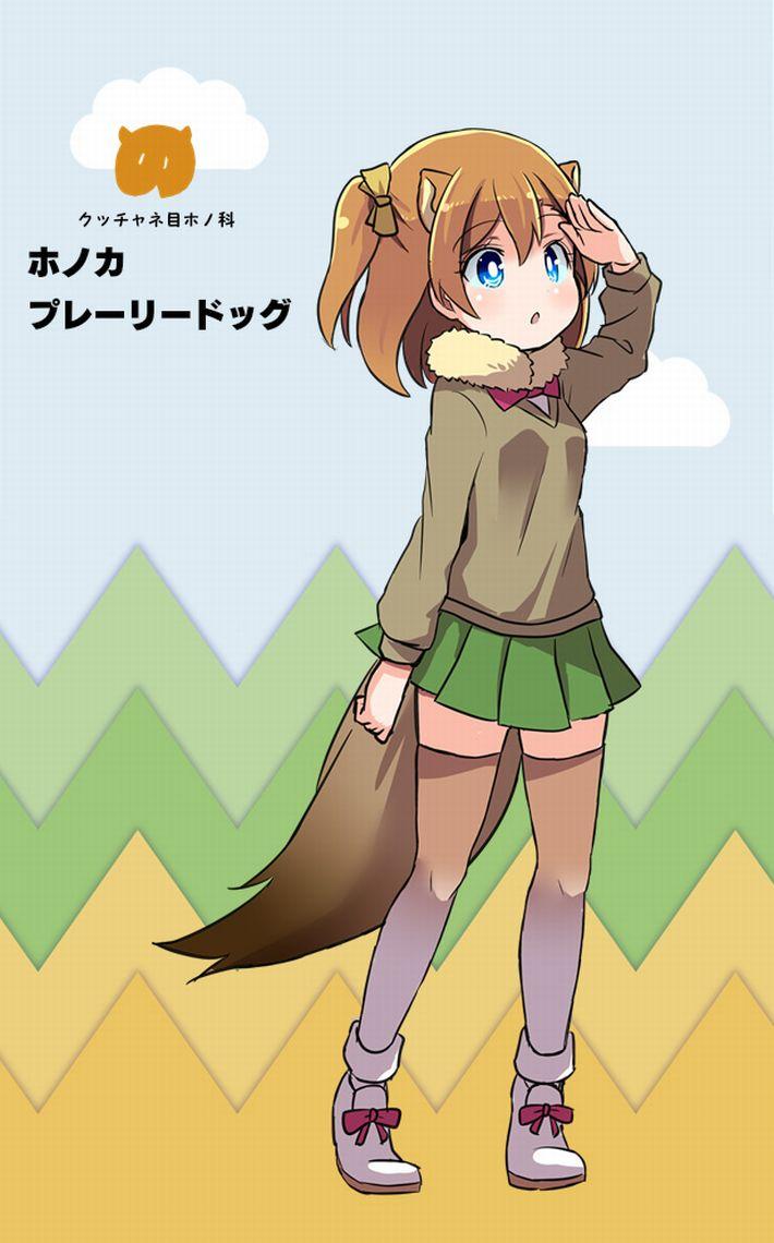 【けものフレンズ】オグロプレーリードッグ(black-tailed prairie dog)のエロ画像【けもフレ】【26】