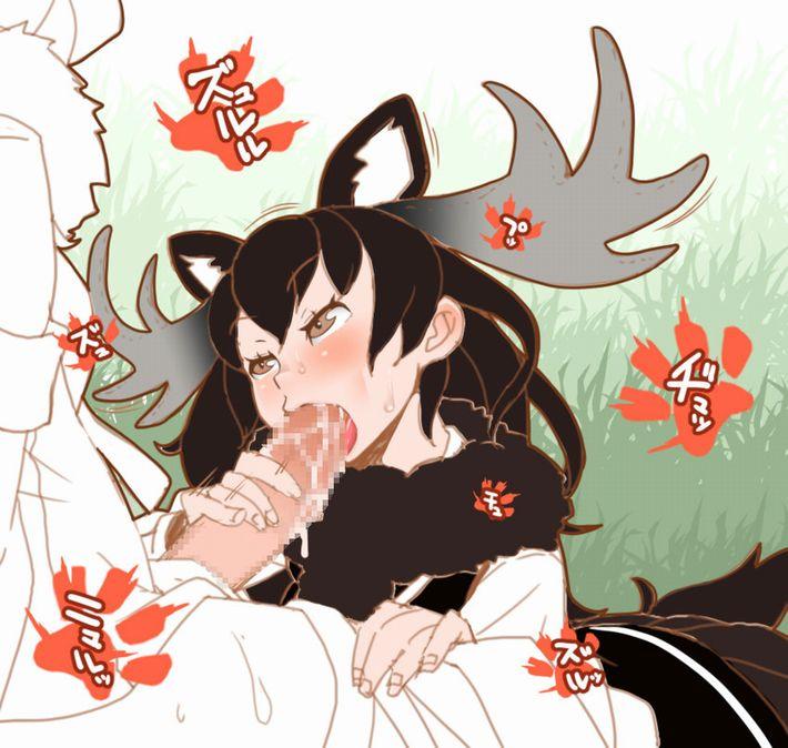 【けものフレンズ】ヘラジカ(moose)のエロ画像【けもフレ】【7】