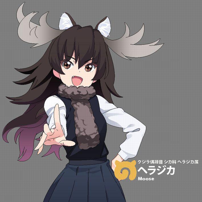 【けものフレンズ】ヘラジカ(moose)のエロ画像【けもフレ】【26】