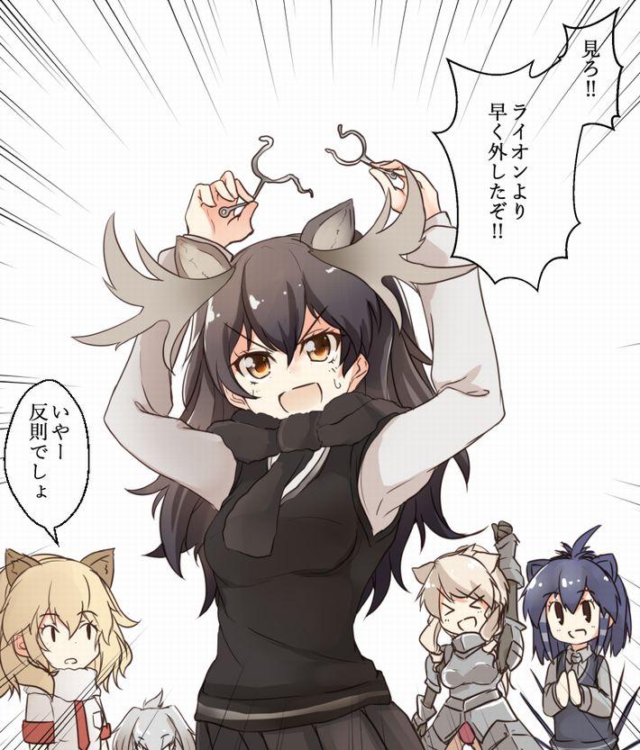 【けものフレンズ】ヘラジカ(moose)のエロ画像【けもフレ】【42】