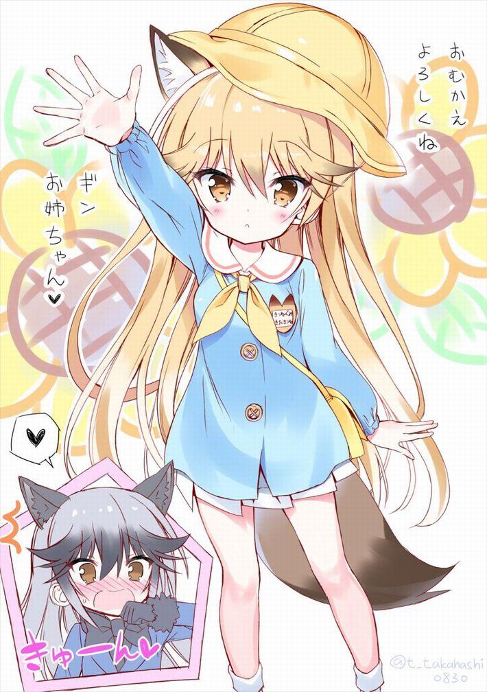 【けものフレンズ】キタキツネ(ezo red fox)のエロ画像【けもフレ】【24】
