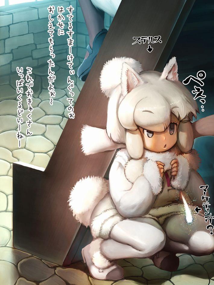 【けものフレンズ】アルパカ・スリ(alpaca suri)のエロ画像【けもフレ】【7】