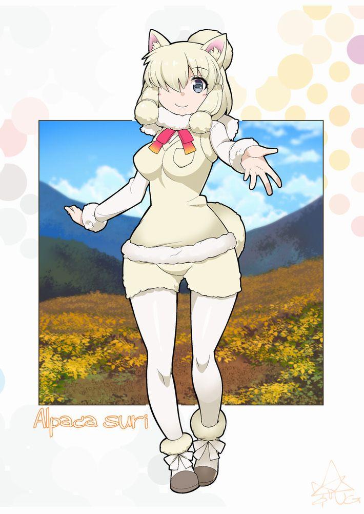 【けものフレンズ】アルパカ・スリ(alpaca suri)のエロ画像【けもフレ】【25】