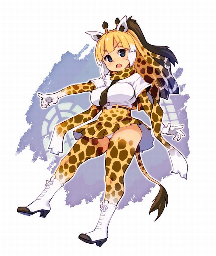 【けものフレンズ】アミメキリン(reticulated giraffe)のエロ画像【けもフレ】【28】