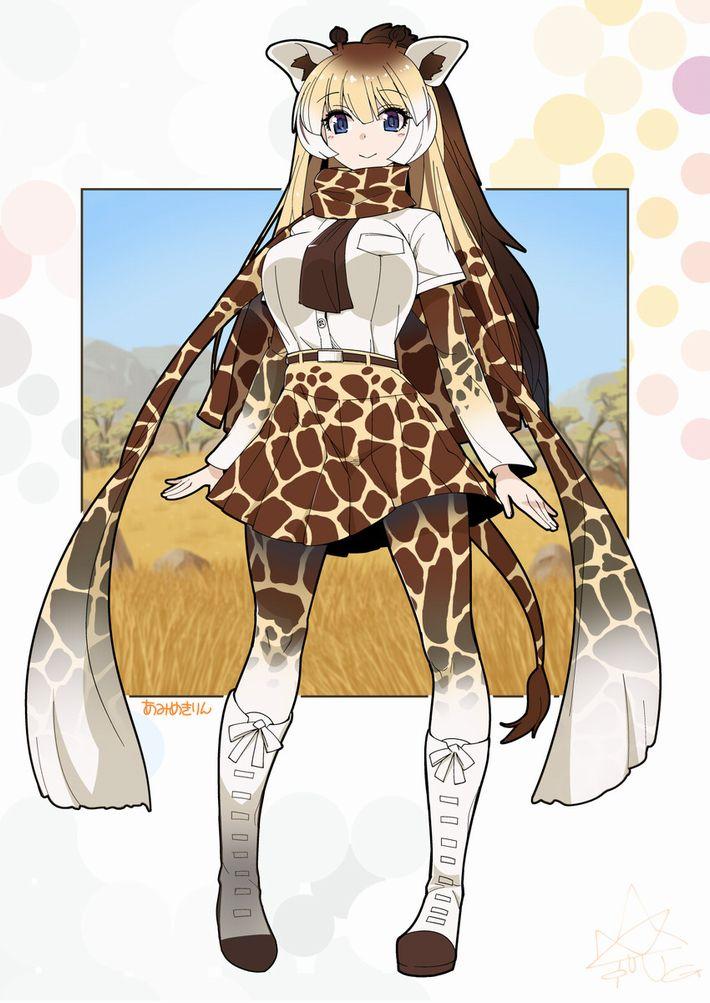 【けものフレンズ】アミメキリン(reticulated giraffe)のエロ画像【けもフレ】【29】