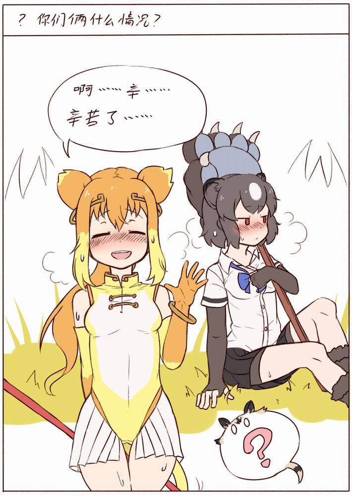 【けものフレンズ】リカオン(african wild dog)のエロ画像【けもフレ】【13】