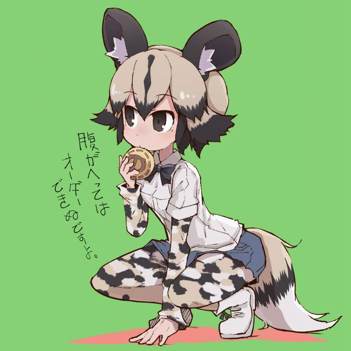 【けものフレンズ】リカオン(african wild dog)のエロ画像【けもフレ】【23】