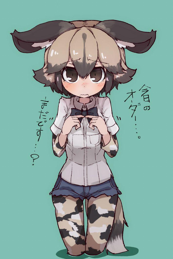 【けものフレンズ】リカオン(african wild dog)のエロ画像【けもフレ】【27】
