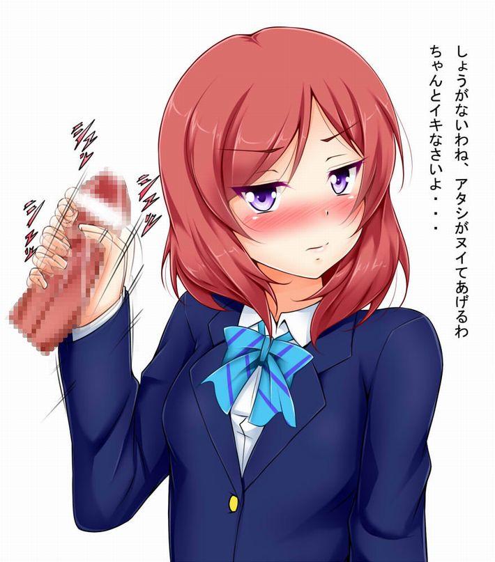 【初めて触るおちんちん】ぎこちない感じで手コキしてる二次エロ画像【9】