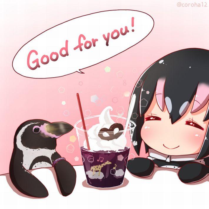 【けものフレンズ】フンボルトペンギン(humboldt penguin)のエロ画像【けもフレ】【39】