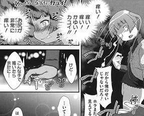 オススメエロ漫画7