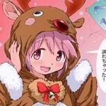 【クリスマスだから】トナカイコスプレしてる女の子の二次画像(サンタもあるよ)