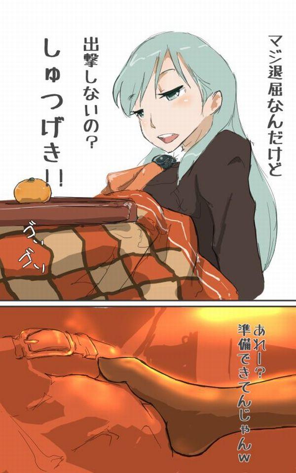 【冬の風物詩】コタツにまつわるエトセトラな二次エロ画像【10】