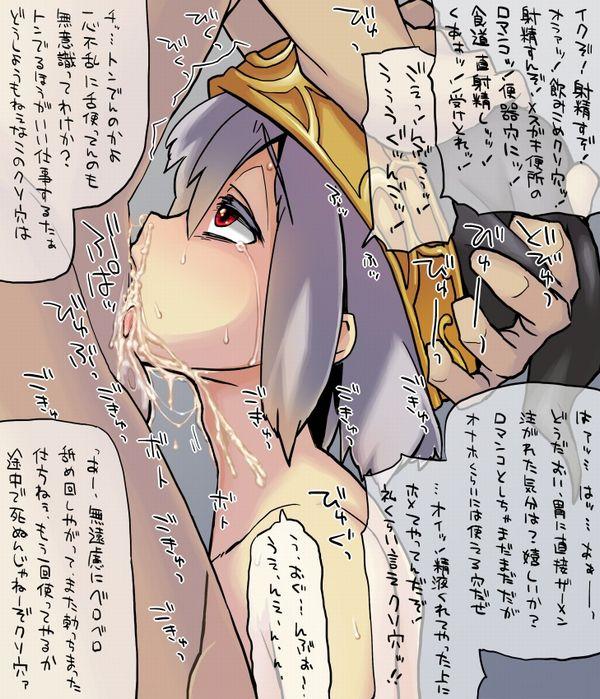 【溺れる】口内射精されて苦しそうな二次エロ画像