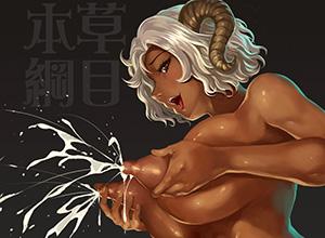 褐色女子の二次エロ画像