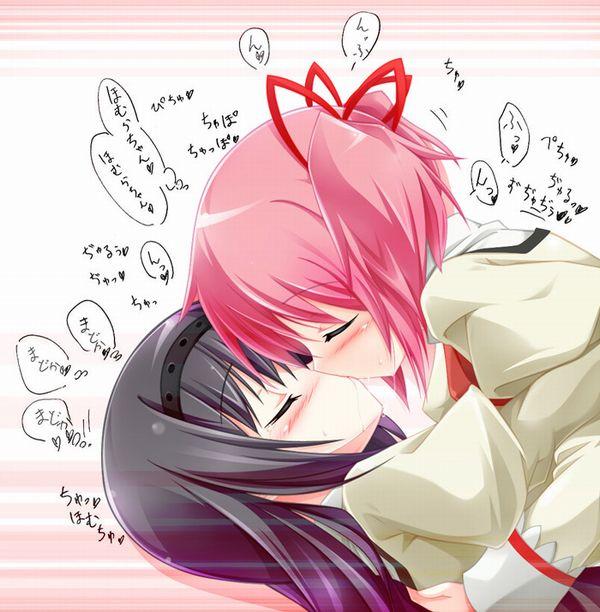【記念すべき一歩】女の子同士でキスしてるレズキス二次画像【30】