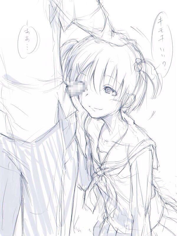 【閲覧注意】片目潰されちゃってる二次リョナ画像 【19】
