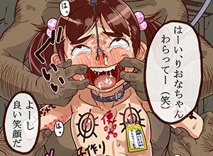 【見るに耐えない】鼻フックでブタ鼻にさせられる女子の二次エロ画像