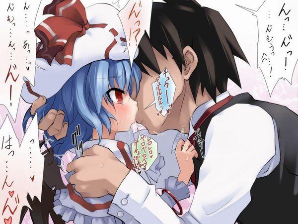【キス】ベロチューしてるカップルの二次エロ画像 【18】