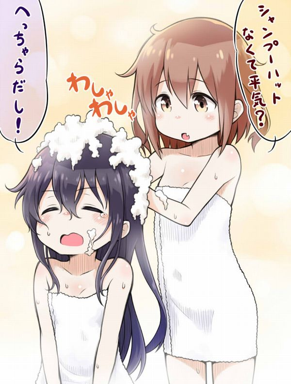 【シャンプー】頭洗ってる女子達の二次エロ画像