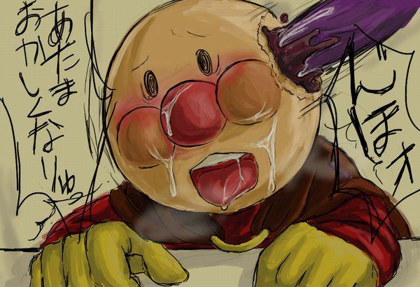【僕の顔をお食べ】アンパンマンのエロ画像 【27】