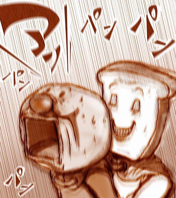 【僕の顔をお食べ】アンパンマンのエロ画像 【29】