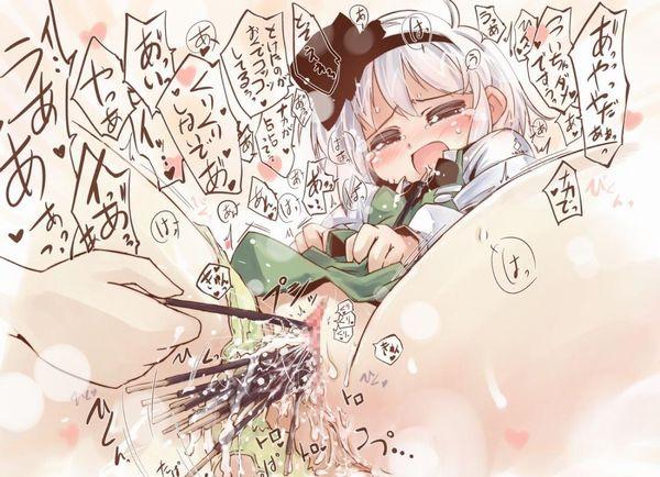 【東方】魂魄妖夢(こんぱくようむ)のエロ画像