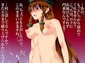 【東方】紅美鈴(ホンメイリン)の二次エロ画像