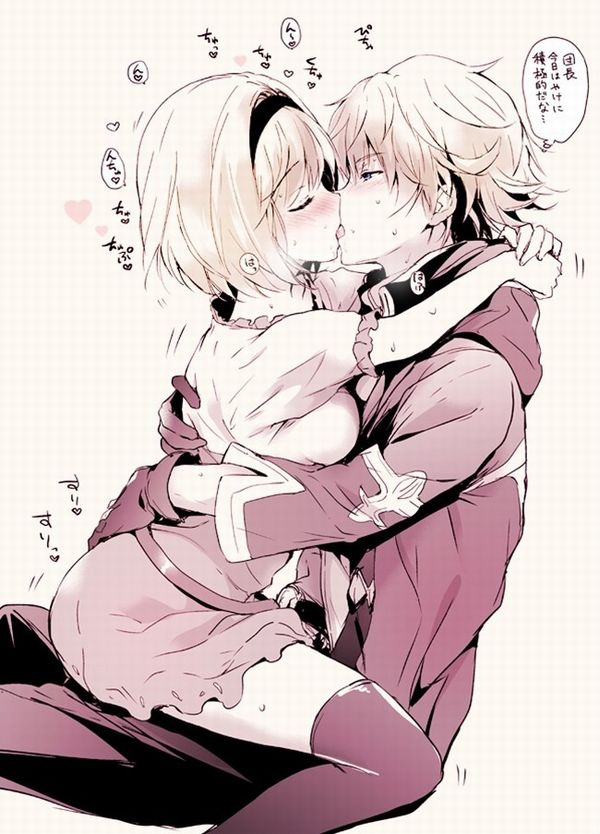 【ノンケ向け】幸せなキスをしてる二次エロ画像 【2】