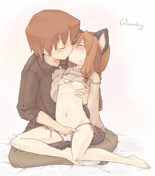 【ノンケ向け】幸せなキスをしてる二次エロ画像 【7】